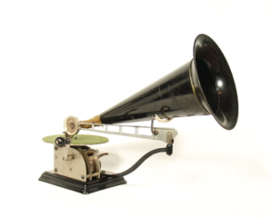 Columbia AU Skeletal Phonograph
